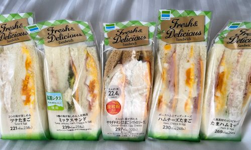 Tokyo Field Notes: A Wall of Sandwiches!